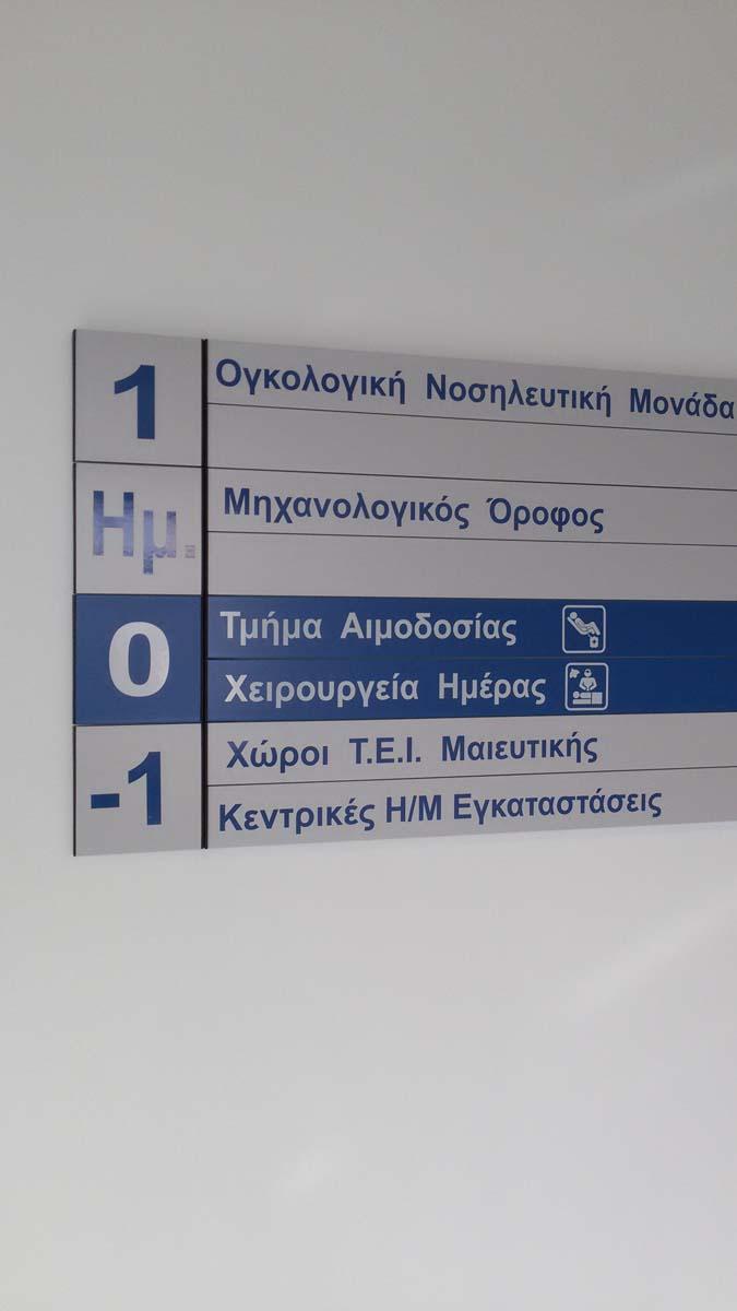 Γενικό Νοσοκομείο Πτολεμαΐδας «Μποδοσάκειο»