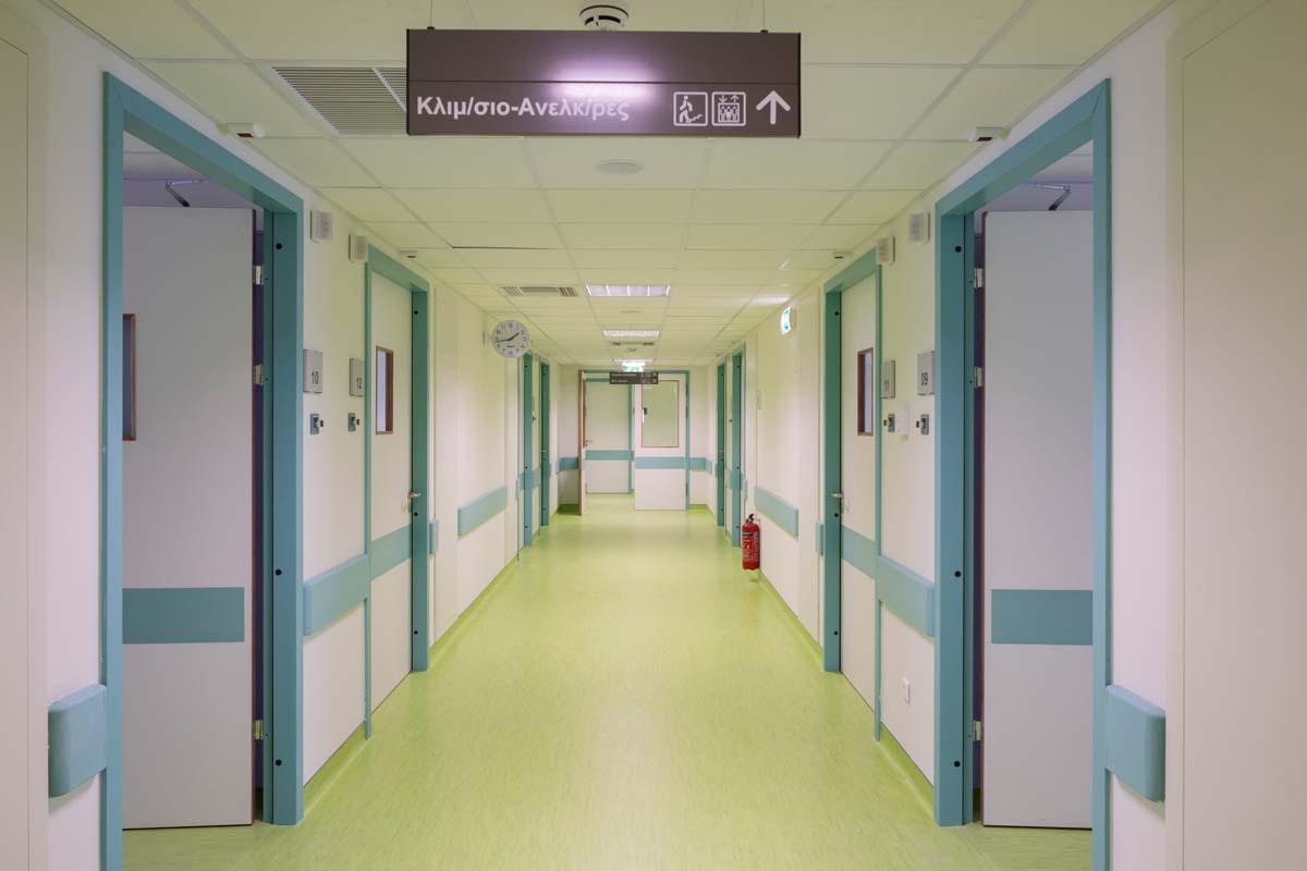 Ψυχιατρικό Τμήμα Νοσοκομείου Τρίπολης