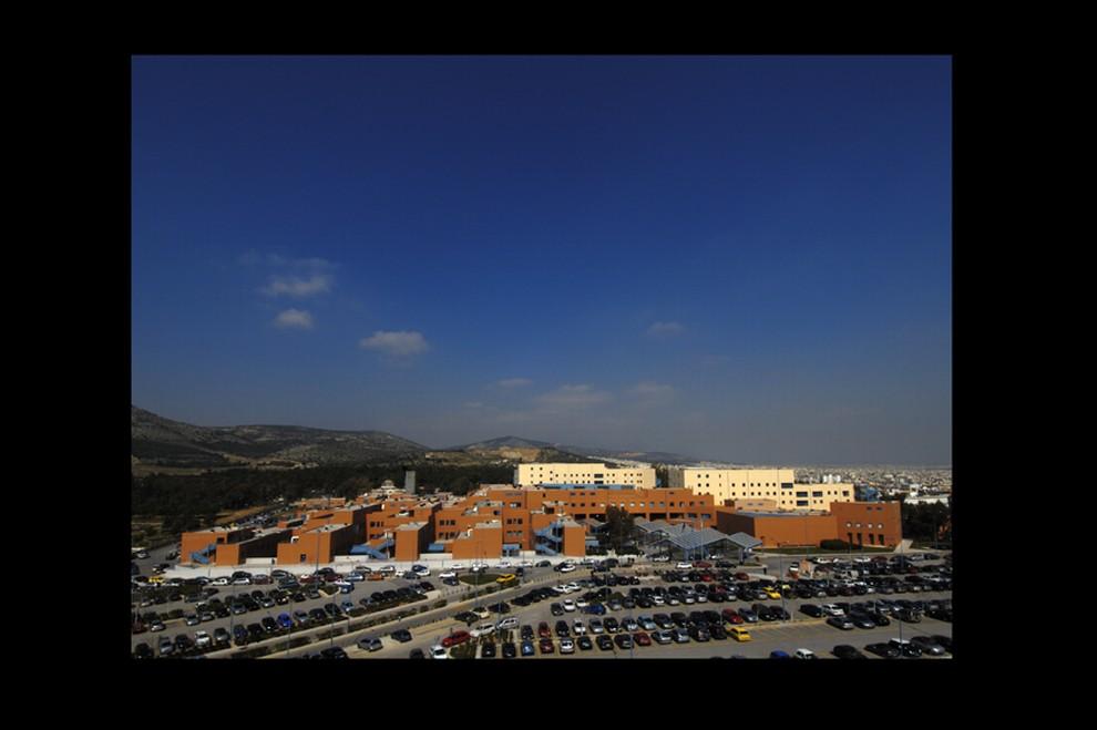 Αττικό Γενικό Πανεπιστημιακό Νοσοκομείο