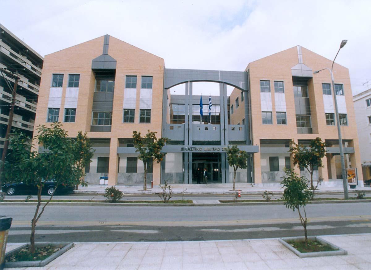 Δικαστικό Μέγαρο Σπάρτης