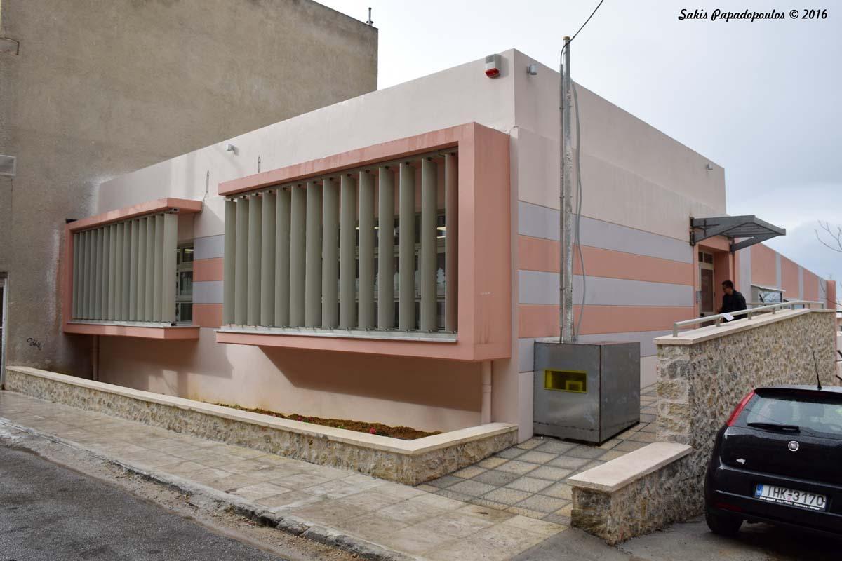 108ο και 5ο Βιοκλιματικό Νηπιαγωγείο Αθήνας