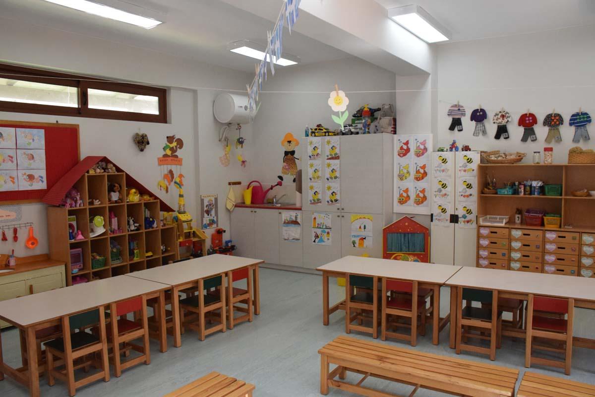 2ο Νηπιαγωγείο Αγίου Δημητρίου