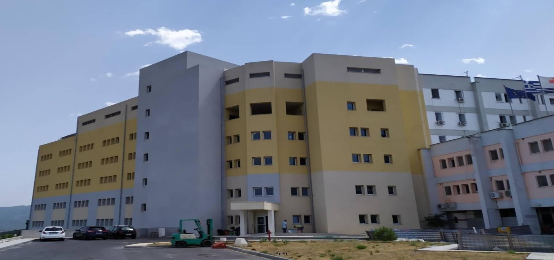 Γενικό Νοσοκομείο Βέροιας