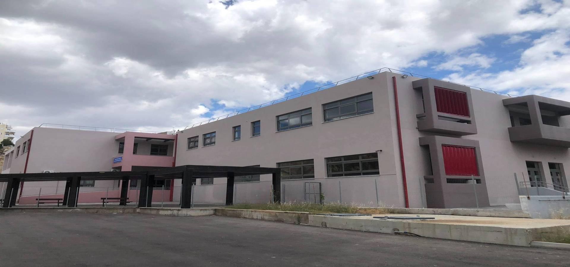 Ειδικό Δημοτικό Σχολείο & Νηπιαγωγείο Κορυδαλλού