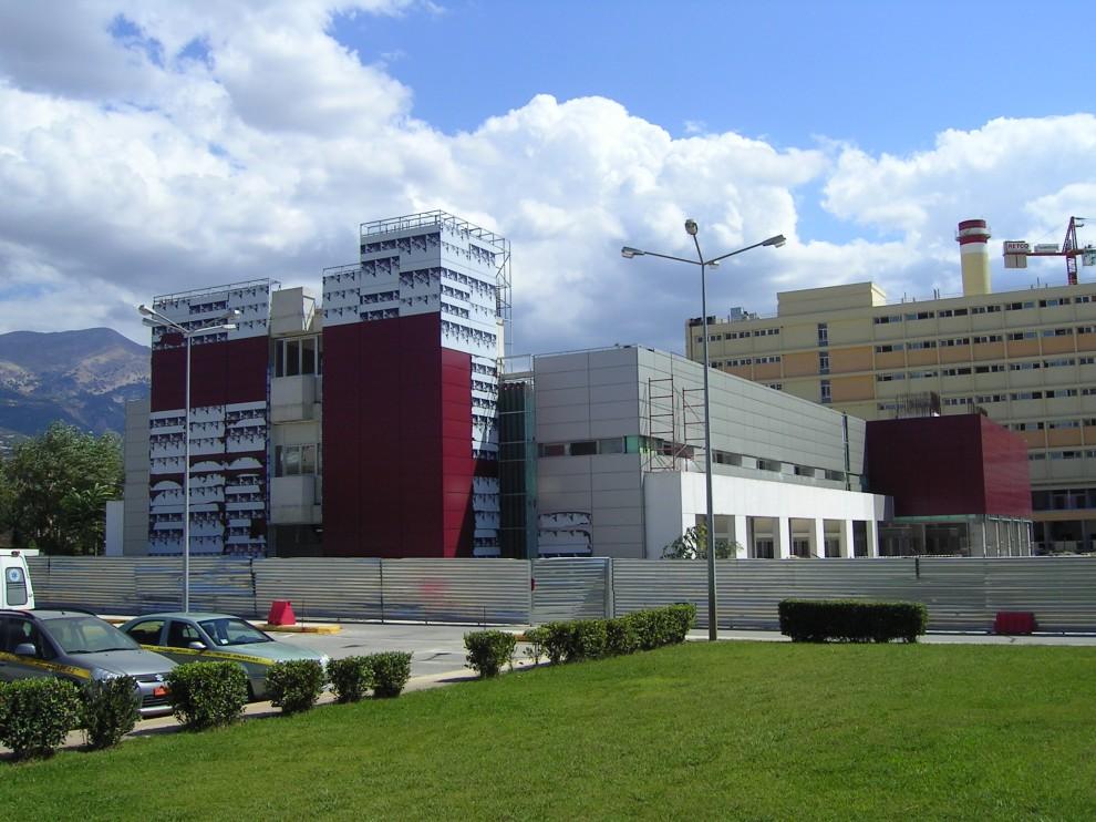 Γενικό Νοσοκομείο Άγιος Ανδρέας Πατρών