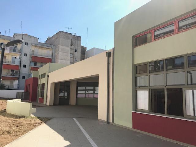 20ο & 84ο Νηπιαγωγείο Θεσσαλονίκης